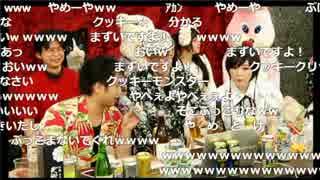 東方の原作者ZUNにクッキー☆について問う