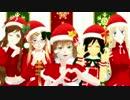 【APヘタリアMMD】好き!雪!サンタガールズ本気マジック【クリスマス】