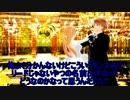 【APヘタリアMMD】㊾寸劇からのシトロンの花咲くところ