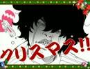【京大生3人で】クリスマス?なにそれ美味しいの? 歌ってみた結果wwwwwwwwwwwwww ざるご×ヤス×あかめ