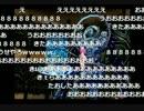 【FF9 】永遠の闇戦【ドキンちゃん】