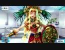 Fate/Grand Order ケツァル・コアトル マイルーム&霊基再臨等ボイス集