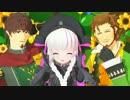 【Fate/MMD】推しの3人でぴたごらすいっち【モデル配布】