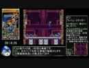 ロックマンX2 Any% RTA 36分55秒 Part1/3
