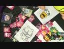 【アイロンビーズ編】いい大人達のわんぱく秘密基地('16/11)再録 part7