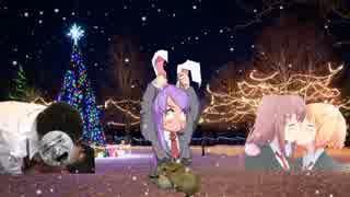 クリスマスに恋人が欲しいHSI姉貴.fate/ze