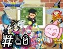 【FC版DQ3】祝30周年!初見でロト三部作制