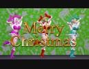 【SKYRIM】娘(コ)ブラ ep3「クリスマス!0078時」