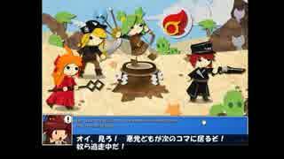のんびり Epic Battle Fantasy 4 part43