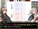 熊野と学ぶ解析力学03【ラグランジュ方程式】