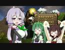 【Minecraft】緑ゆたかなこの☆に豊穣を!