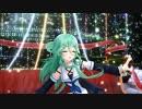 【艦これMMD】 好き!山風!本気マジック【クリスマス】