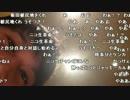 『スマホ生放送 ニコラジ飲みラジ2』4/7【2016/12/19】