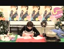 井澤詩織のしーちゃんねる 第39回
