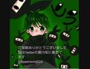 【実況者】最終兵器俺達 ヒラ【描いてみた】