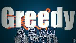 【NNI】Greedy【コンクリ・ナベち・ちろ(Odd_Sun)・Torero】