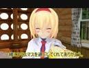 【東方MMD】アリスのクリスマス【ほぼ紙芝居】