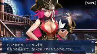 Fate/Grand Orderを実況プレイ ソロモン編