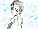 【手描き】ニビョウカン【ユーリ!!!on ICE】