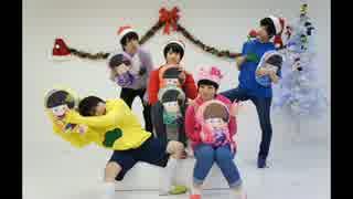 【ふりむきゅん6】メリークリスマス【踊っ