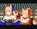 【Fate/MMD】おこちゃま戦争【モデル配布】