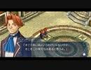 YsⅢ(PSP版)_13