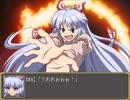 【実況】戦術とか下手な⑨が幻想少女大戦妖を実況プレイpart47