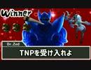 超人ドクターZed3:FINAL.lol