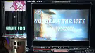 【beatmania IIDX】 SCREAM THE LIFE FEAT.KYONO (SPA) 【SINOBUZ】 ※手元付き