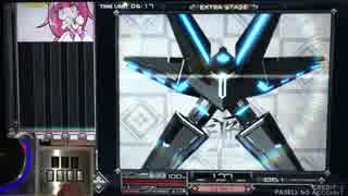 【beatmania IIDX】 Steel Edge (SPA) 【SINOBUZ】 ※手元付き