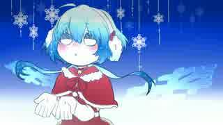 【蒼姫ラピス】 お願い☆サンタさん 【オリ