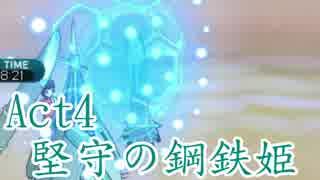 【ポケモンSM】己に打ち克つシングルレー