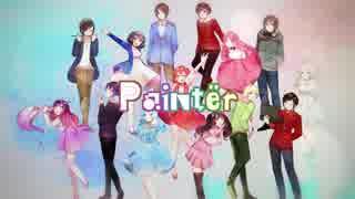 Paintër ❅ X'mas ëdition