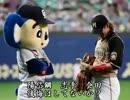 欅坂46の二人セゾンを野球選手名で歌ってみました。