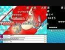 【ch】うんこちゃん『ポケモンSM レート戦