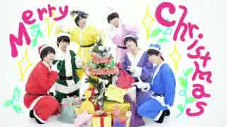 【おそ松さん】クリスマス?なにそれ?美