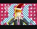 【MMDモブサイコ100】新隆ぼっちクリスマス☆.。.:*・