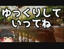 【洒落怖part18】まとめ