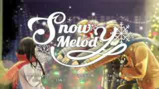 【オリジナル楽曲】Snow melody【浦島坂田