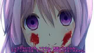 【Plague Inc】ヤンデレゆかりんがマキマ