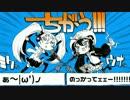 【歌ってみた】kousukeクオリティーで「ちがう!!!」
