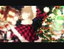 クリボッチが「ベリーメリークリスマス」でクリスマス祝ってみた