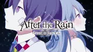 ◆◇ -After the Rain- ノンストップメドレー ◆◇【そらまふ+α】 thumbnail