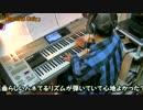 エレクトーンSTAGEA02Cで「One and Only/鈴木 結女」ゲームソフト『街』EDテーマ