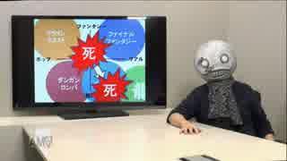 アトラス新作RPG『PROJECT Re FANTASY』 ヨコオタロウ氏への ...