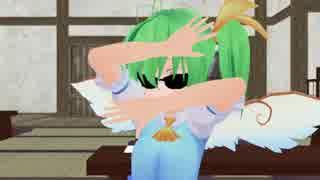 チルノ「なんでもDaisukeにする妖精?」