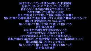 【初音ミク】快楽を【バンド曲】