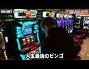 NO LIMIT -ノーリミット- 第166話(1/3)