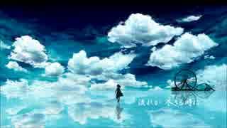 【桃音モモ】DayDreamer【オリジナル】