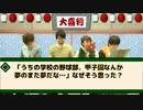 クイズ!大喜利ーグ part.1